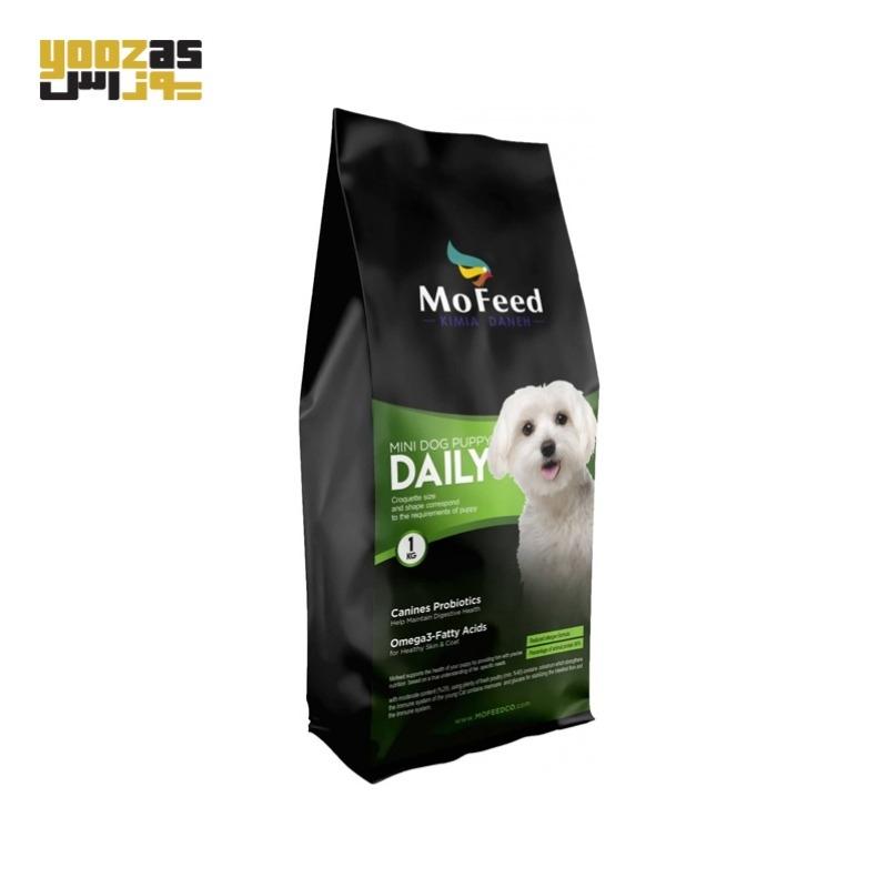 مفید غذا خشک توله سگ نژاد کوچک 2 کیلوگرم