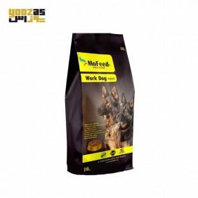 مفید غذا خشک سگ کار 10 کیلویی