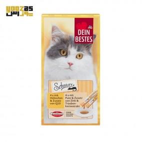 بستنی گربه دین بستس با طعم مرغ و بوقلمون در بسته بندی 8 عددی