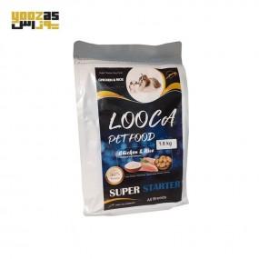 غذای خشک سگ لوکا سوپر استارتر با طعم مرغ و برنج 30 درصد پروتئین وزن 1.5 کیلویی