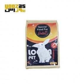 غذا خشک لوکا مخصوص خرگوش 1.5 کیلوگرم