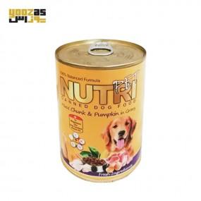 کنسرو سگ نوتری با طعم گوشت و کدوحلوایی 425 گرم