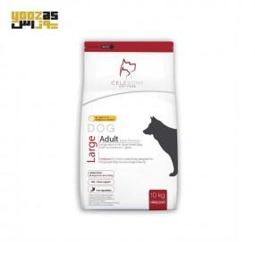 غذای خشک سگ بزرگ بالغ سلبن 10 کیلویی  (large adult)