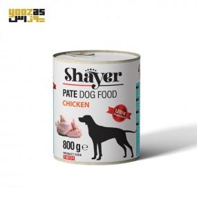 کنسرو سگ شایر با طعم مرغ وزن 800 گرمی