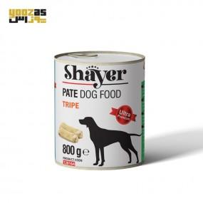 کنسرو سگ شایر با طعم سیرابی وزن 800 گرمی