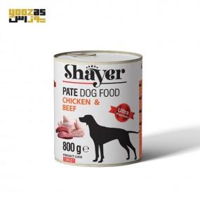 کنسرو سگ شایر با طعم مرغ و گوشت وزن 800 گرمی
