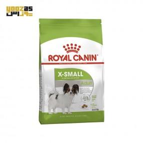 غذا خشک سگ بالغ ایکس اسمال رویال کنین 1.5 کیلویی