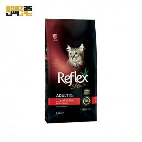 غذای رفلکس پلاس گربه بالغ بره و برنج 1.5 کیلوگرم