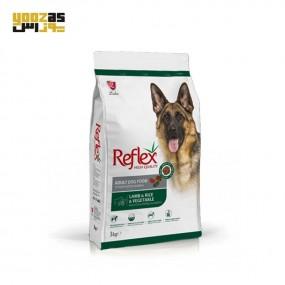غذا خشک رفلکس سگ بالغ بره برنج سبزیجات 3 کیلوگرم