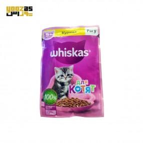 پوچ ویسکاس گربه کیتن با طعم مرغ